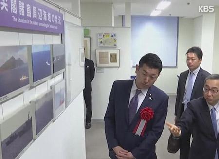 """日本在东京设""""领土和主权展示馆"""" 宣称独岛是日本领土"""