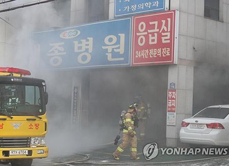 Au moins 31 morts dans l'incendie d'un hôpital sud-coréen