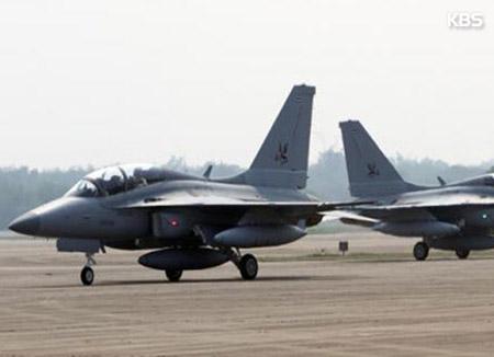 РК поставит Таиланду учебные самолёты на сумму 78 млн долларов