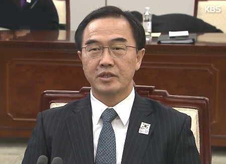 Unification Minister: Seoul Will Try to Realize US-N. Korea Talks