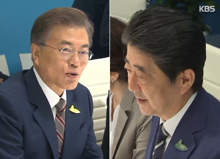 協力して北の行動引き出す 韓日首脳が電話会談