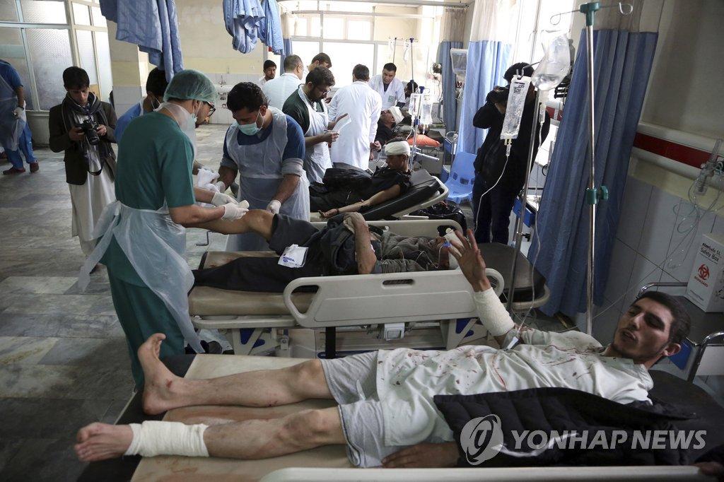 Afghanistan: Several People Dead, 50 Injured in Kabul Blast