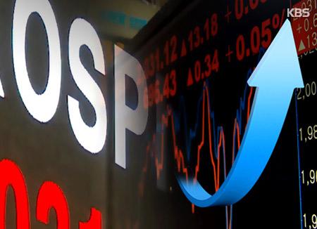 El KOSPI sube y el KOSDAQ retrocede