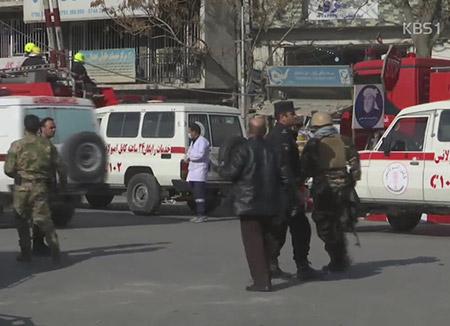 Seoul verurteilt Bombenanschlag vor Schule in Afghanistan