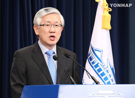 S. Korean Presidential Security Official Heads to Singapore