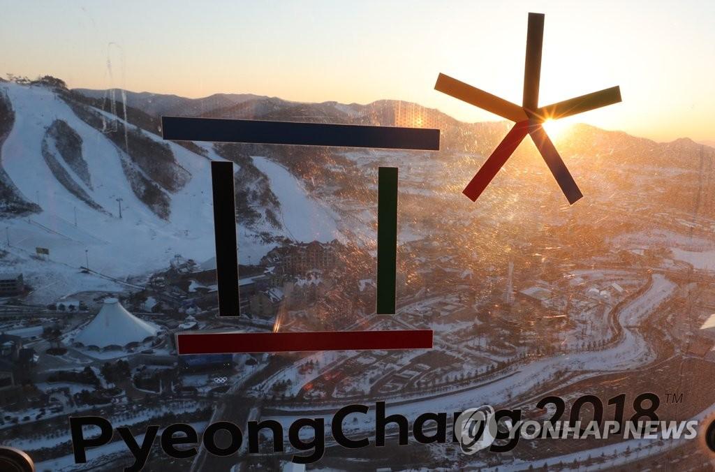 24 مسؤولا رفيع المستوى من 21 دولة يشاركون في أولمبياد بيونغ تشانغ