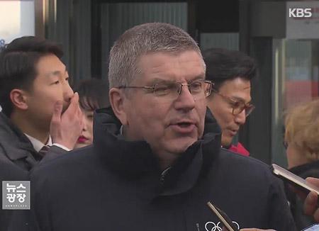 El presidente del COI elogia el espíritu olímpico del equipo intercoreano de hockey