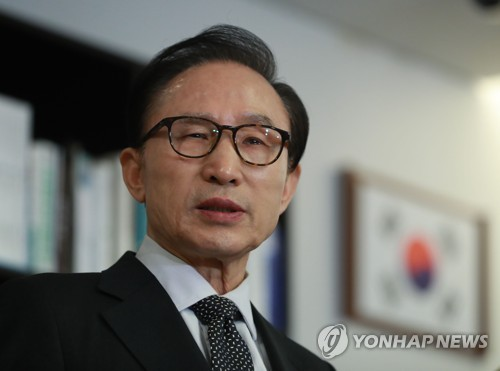 Former President Lee Also Suspected to Be Real Owner of Expensive Seoul Land
