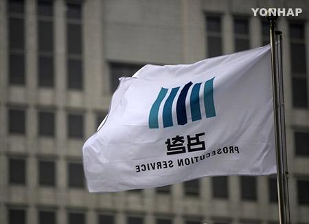검찰, '성범죄' 현직 부장검사 긴급체포…조사단 출범후 첫 사례