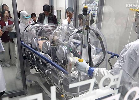 Суд признал вину государства в распространении вируса MERS