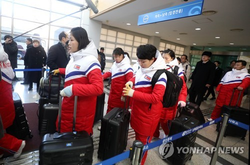 N. Korean Athletes Arrive in S. Korea to Compete at PyeongChang Olympics