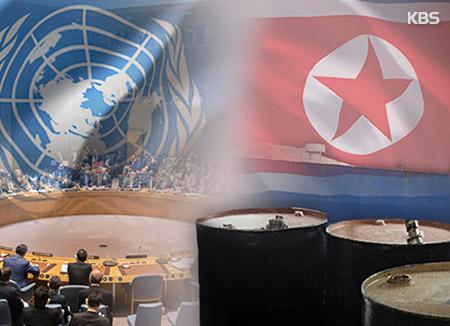 Nordkorea umgeht UN-Sanktionen in großem Stil