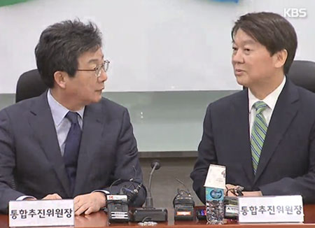 Bareun Party Agrees on Proposal for Merger with People's Party
