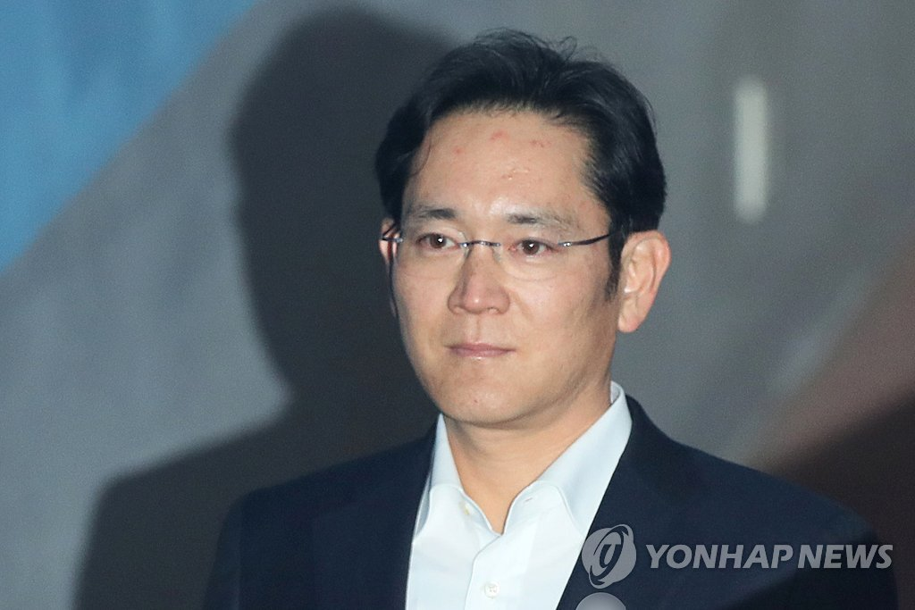 Lee Jae-yong gets suspended sentence, released in appeals trial