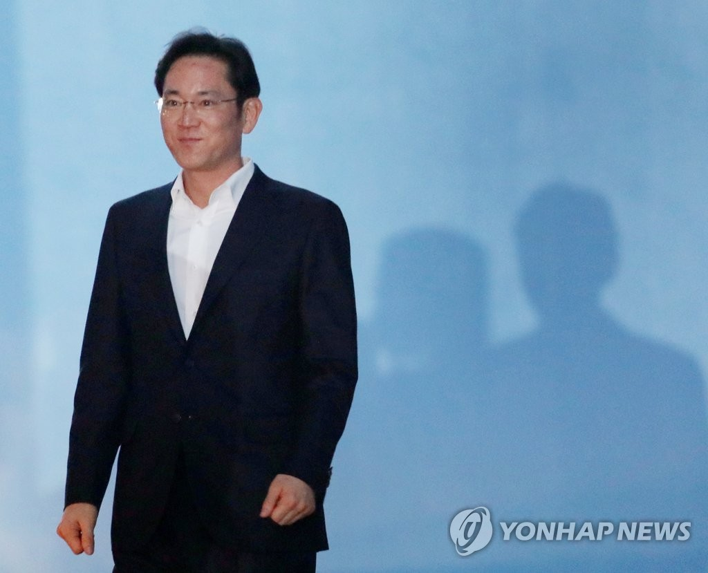 Samsung heir Lee Jae-yong released from jail