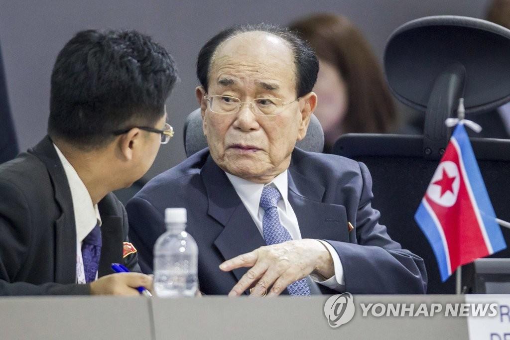 Ranghohe Delegation Nordkoreas wird Südkorea besuchen