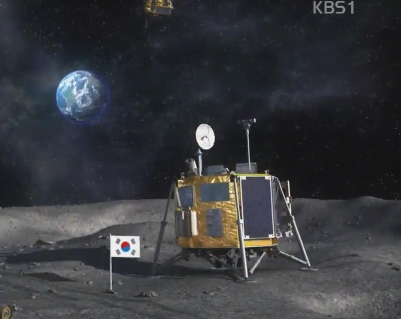 S. Korea to Test-Launch Homegrown Space Vehicle in October