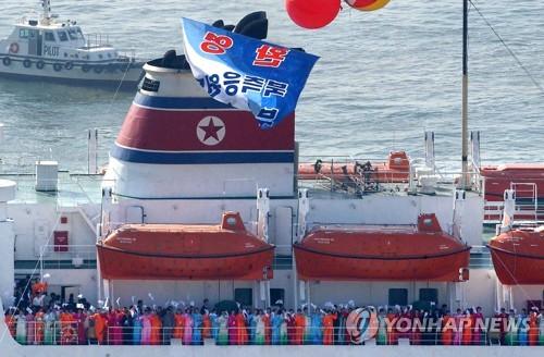 Coreas se dan la mano en arranque de JO de Invierno