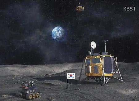 Erster Test koreanischer Trägerrakete soll im Oktober stattfinden