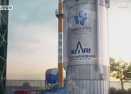 В РК испытают отечественную ракету-носитель
