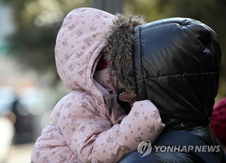Martes despejado en todo Corea