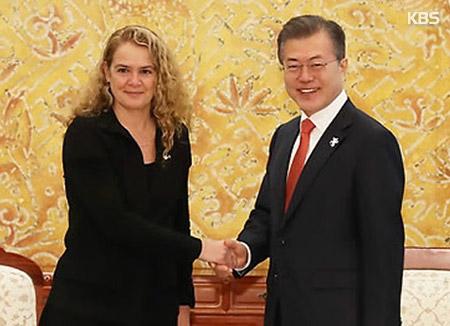 Президент Южной Кореи Мун встретился с генерал-губернатором Канады