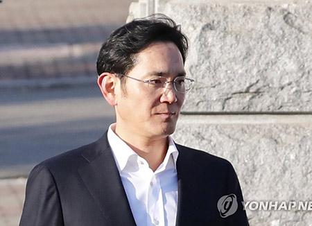 205 آلاف مواطن كوري يطالبون بالتحقيق مع قاضي حكم وريث سام سونغ     الاقتصادية/الأخبار/الأخبار/KBS World Radio