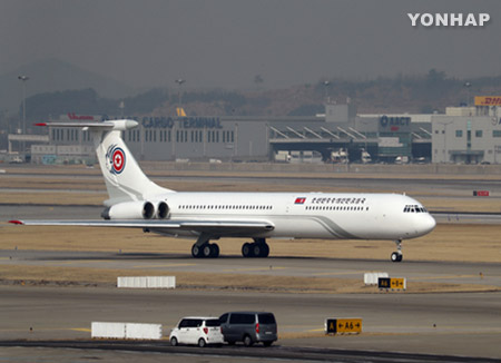 Plane Presumed to be Kim Jong-un's Personal Jet Departs for Singapore