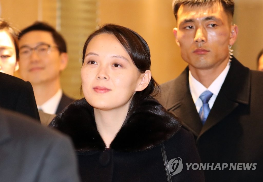 North Korean leader's sister arrives in South Korea