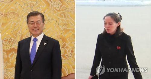 Kim Jong Un invites South Korean president to Pyongyang