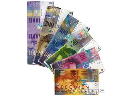 韓国・スイス 通貨スワップ締結へ