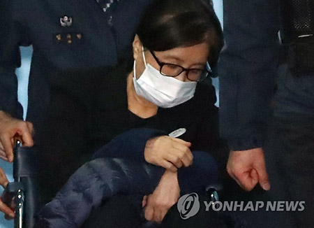 Choi Soon-sil Sentenced to 20 Years in Prison