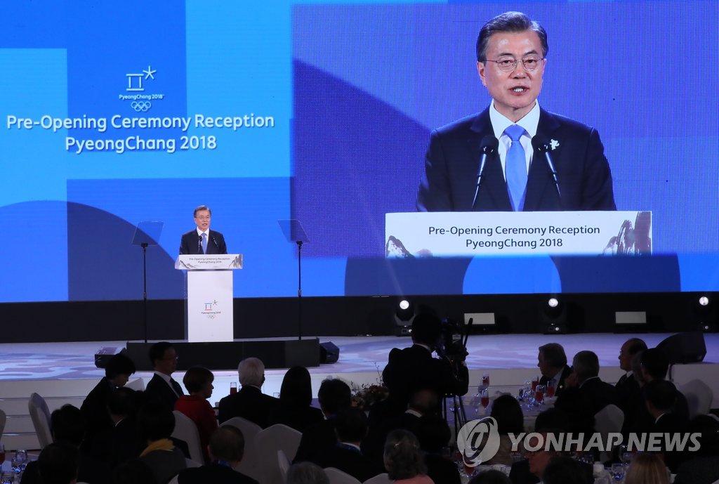 Moon considère l'ouverture des Jeux comme un pas de plus vers la paix mondiale