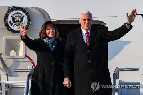 Moon to lunch with North Korean leader's sister
