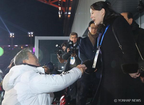 La sœur de Kim Jong-un à la cérémonie d'ouverture des JO