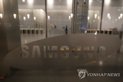 Samsung chairman named as suspect in 7.5 million dollar tax evasion case