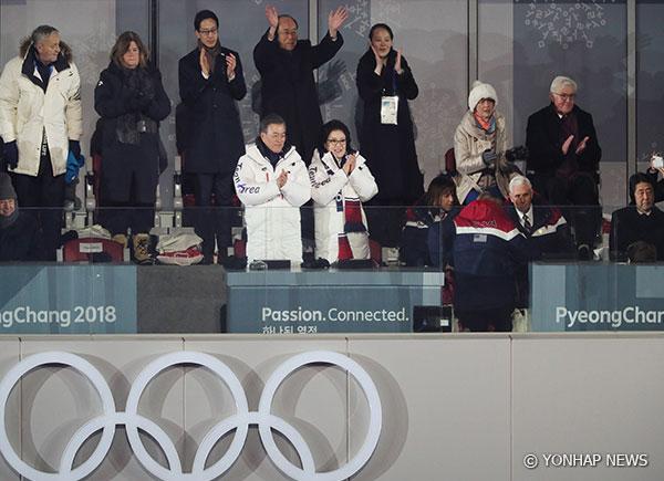 문 대통령, 올림픽 폐회식 참석…남북미 접촉 여부 주목