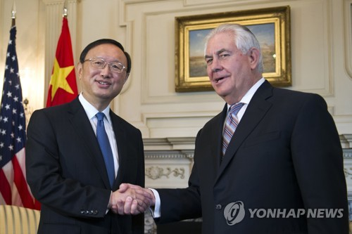 US, China Reaffirm Commitment to Pressure on N. Korea
