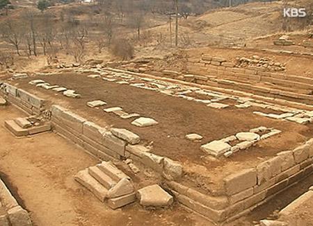 Bắc Triều Tiên đề xuất Hàn Quốc nối lại công tác khảo cổ di tích Manwoldae