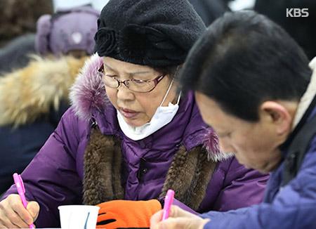 В РК слабая готовность населения к старости