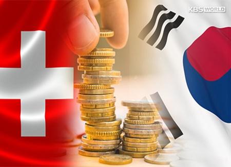 La Corée du Sud et la Suisse concluent un accord de swap de devises