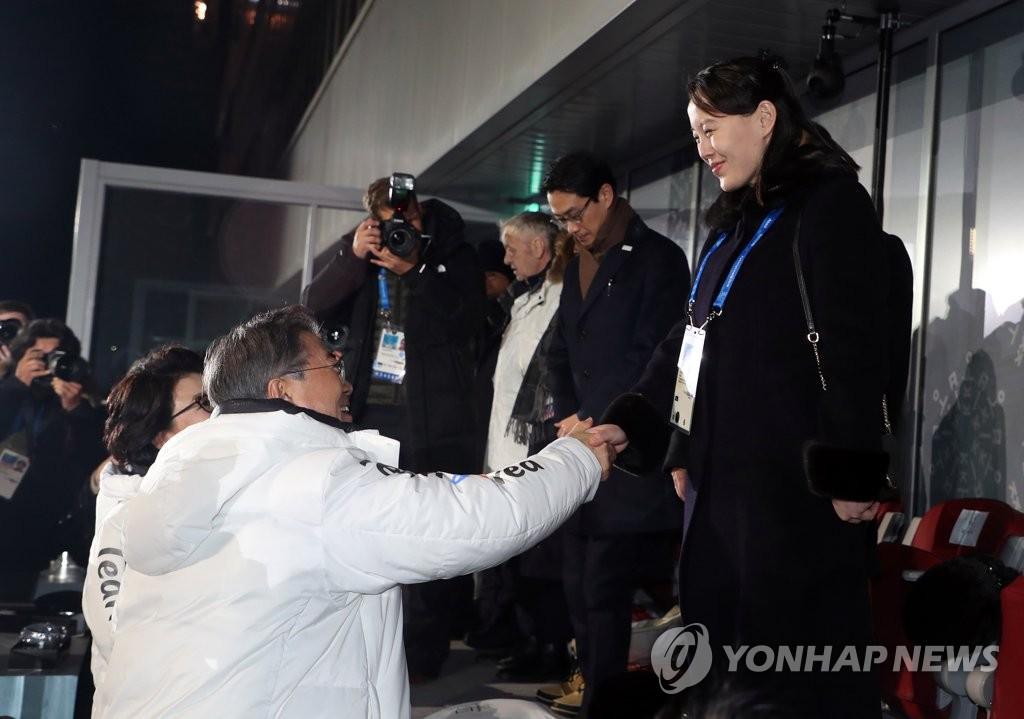 「南北が笑顔で握手」  外国メディアも注目