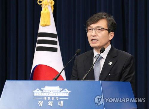 Kim Jong Un invita a Moon Jae In a Corea del Norte