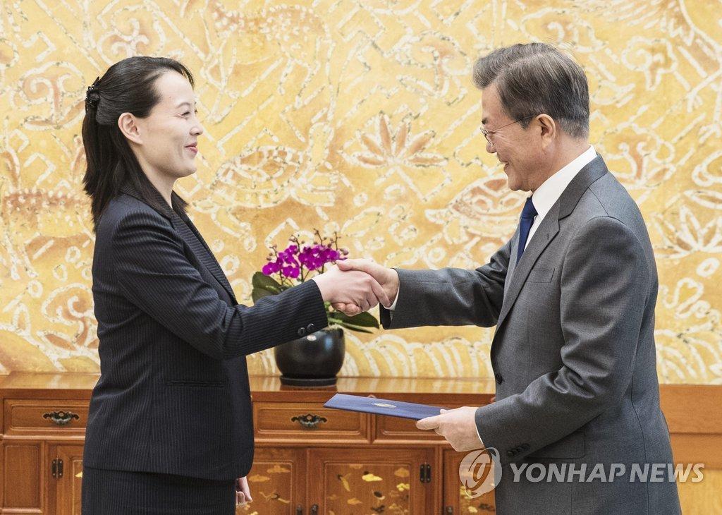 金正恩委員長 文大統領の平壌訪問を招請