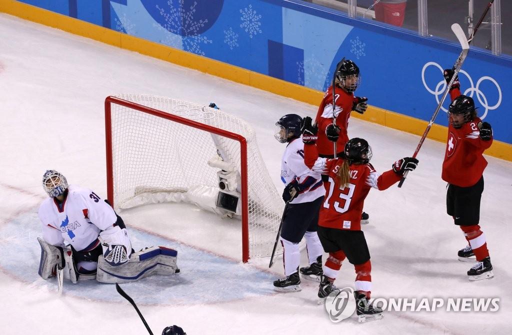 JO: défaite des hockeyeuses coréennes contre leurs adversaires suisses