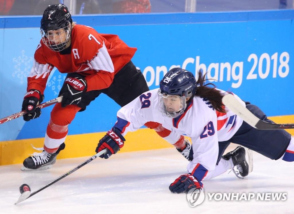 Unified Korean Women's Ice Hockey Team Loses to Switzerland 8-0