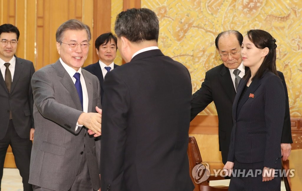 N. Korean Delegation Visits Presidential Office in Seoul
