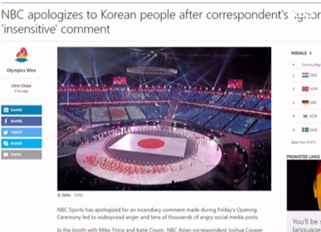 NBC Sports Apologizes to Koreans for 'Insensitive' Comment