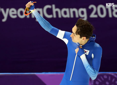 Lee Seung-hoon Finishes 5th in 5,000M Speed Skating