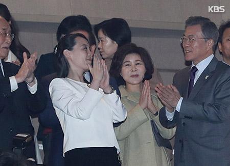 """인민일보, 북한의 문 대통령 초청 주목…""""한반도에 대화의 문 열려"""""""